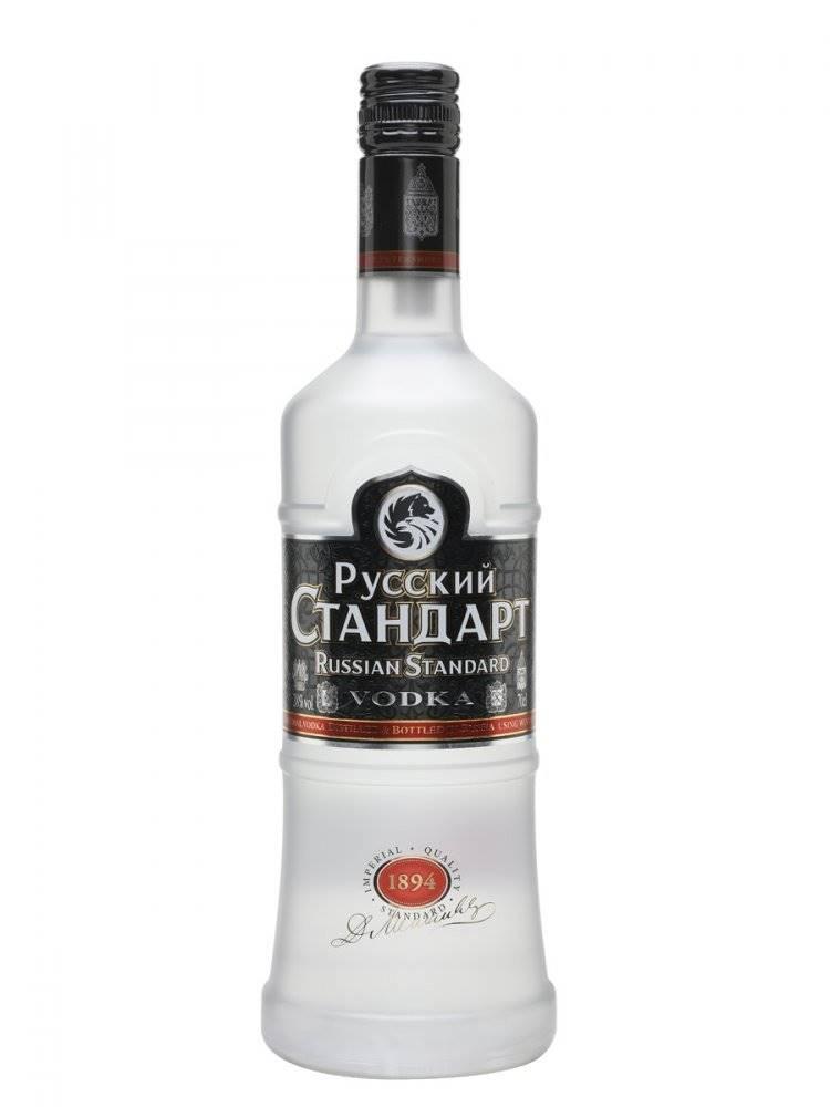Russian Standard Original 0...